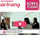 아리랑TV Korea Today